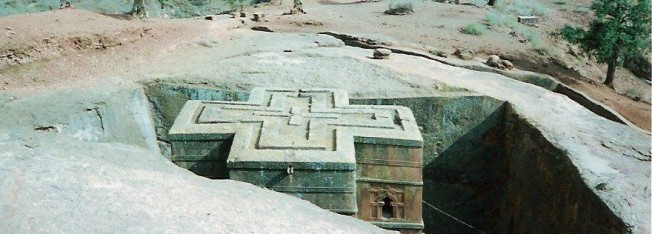 Church of Saint George (Bete Giyorgis), the newest of the eleven monolithic churches that date from the 4th to the 12th century located in Lalibela, Ethiopia
