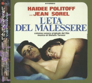 L'età del malessere (The Age of Malaise) (1968) (2010 Reissue) Verita Note [Japan]