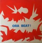 Stefano Torossi and Beppa Carta - Ora Beat! (early 1970s) Metropole